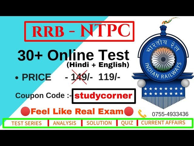 Best RRB NTPC Online Practice Set in Hindi + English | Full Detail