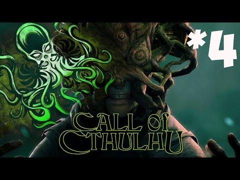 ???? Запись стрима Call Of Cthulhu 2018 Прохождение #4 ► ХОРРОР ИГРА