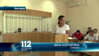 Суд Белгорода вынес приговор двум бывшим полицейским, до смерти забившим задержанного