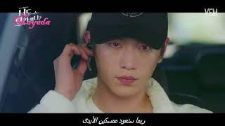 Are you human too  OST LOVE - Lyn & Hanhae اغنية المسلسل الكورى هل انت بشرى أيضاً