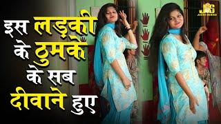 Tumka Landi Ka | हरयाणवी देहाती न्यू डांस | Jugni Series Dance Video