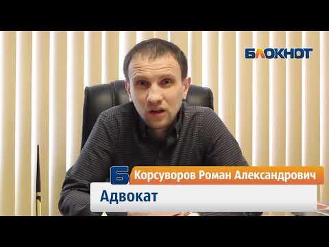 Адвокат Роман Корсуворов ведет дело о дне рождения с поножовщиной в Геленджике.
