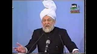 Urdu Khutba Juma on December 1, 1995 by Hazrat Mirza Tahir Ahmad