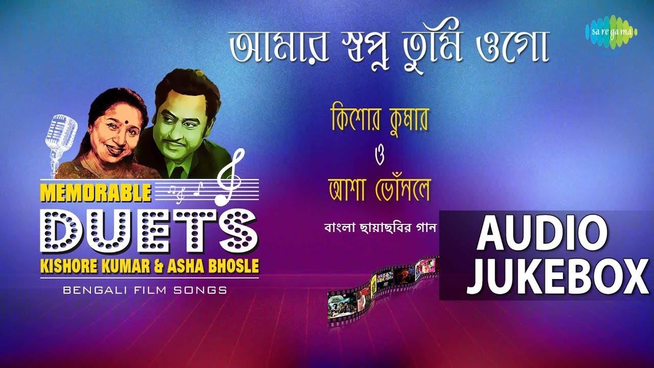 Bangla Old HiT Songs