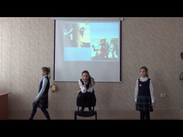 """Изображение предпросмотра прочтения – «Учащиеся 4 """"Б""""» читают произведение «Ворона и Лисица» И.А.Крылова"""