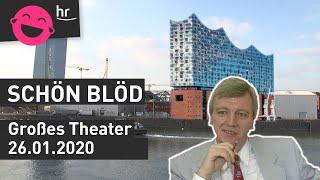 Großer Skandal: Billigtheater in Frankfurt geplant