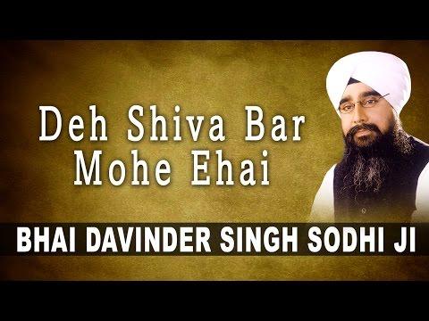 Sant Davinder Singh Ji Sodhi - Deh Shiva...