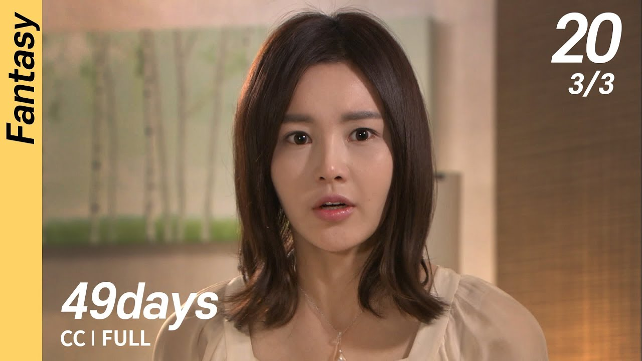 Download [CC/FULL] 49days EP20 (3/3, FIN) | 49일