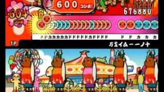 太鼓の達人Wii3 万戈イム-一ノ十 【成仏2000】 (オート)