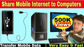 How to share Mobile Internet Data to Your PC/Laptop? Kaise mobile data pc or laptops mai use karen?