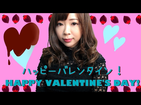 Valentine's Day In Japan (Men Don't Need To Do Anything!)