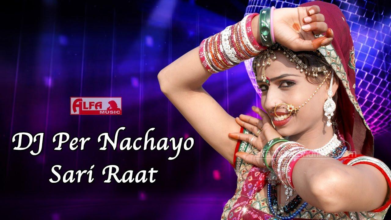 Purni Video Rajasthan