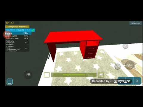 Прохождение игры House Designer Fix&flip ремонт гаража