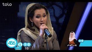 زهرا الهام - مرحله ۸ بهترین - شهر خالی خانه خالی / Zahra Elham - Top 8 - Shahar Khali Khana Khali