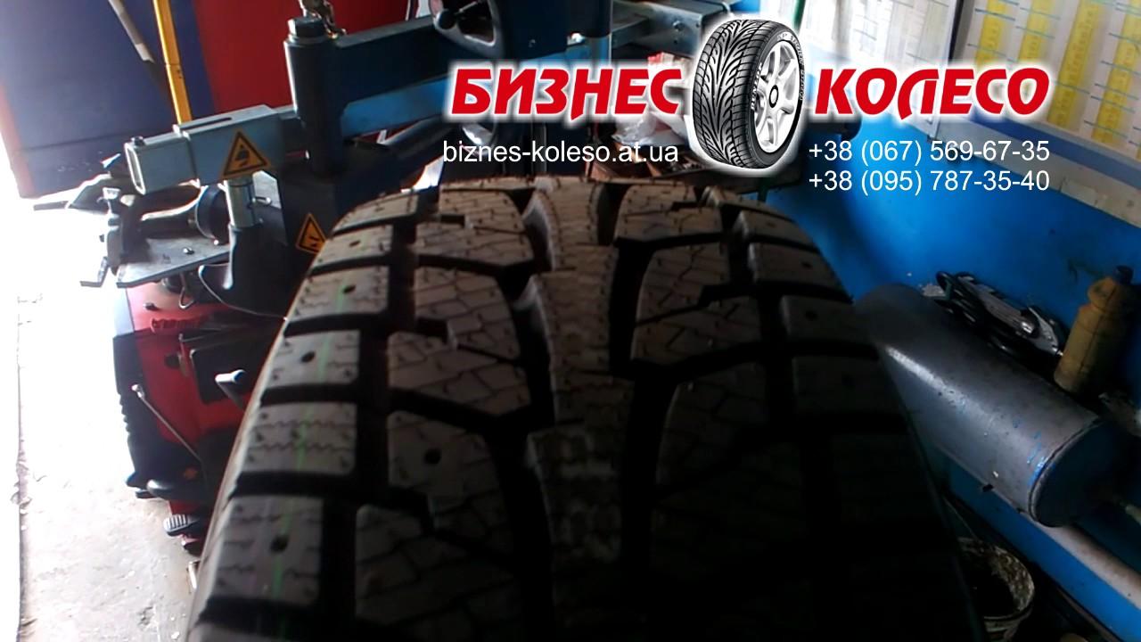 Выгодные предложения для покупки зимней резины и летних шин, дисков, аккумуляторов, всё для авто. Используйте подбор шин по авто и оставляйте отзывы на сайте колеса даром.