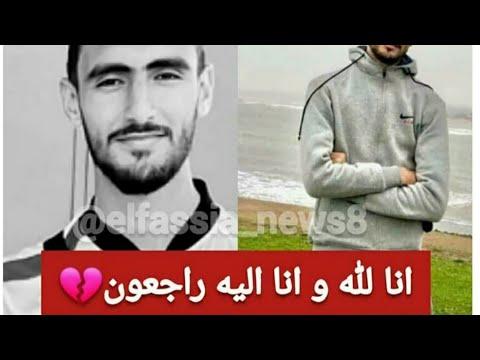 رضى الساقي لحضة سقوطه على الارض الملعب نجم الشباب البيضاوي😥
