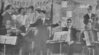 جانا الهوي حفله رائعه مطوله عبد الحليم حافظ