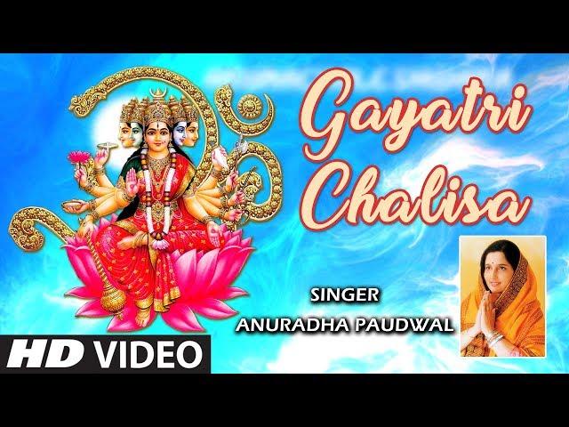 gayatri-chalisa