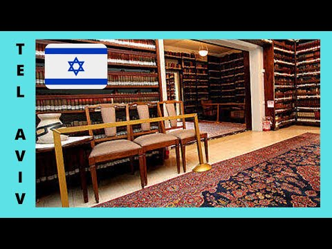 ISRAEL, David Ben-Gurion