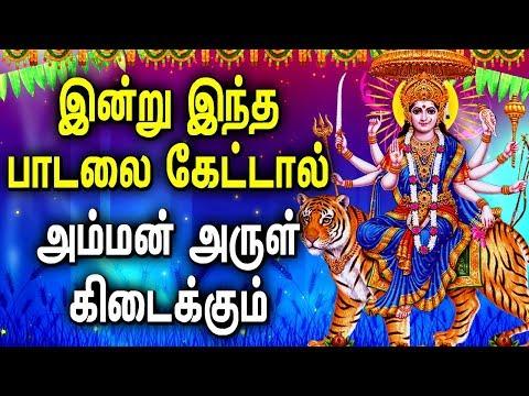 Kali Sahasranama Stotram (1008 Names of Kali Maa) | FunnyCat TV