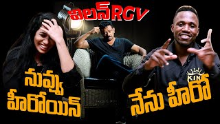 Exclusive Interview:  Chicha Charles Hero Anchor Heroine and RGV as Villan l IndiaglitzTelugu