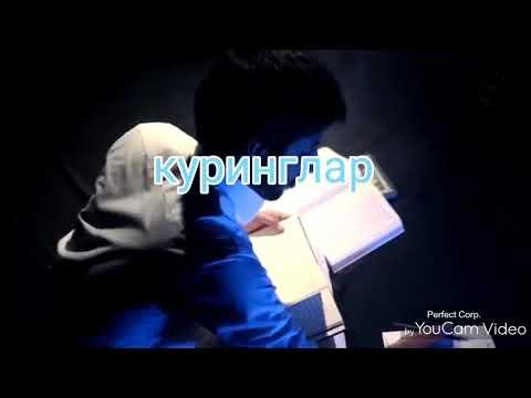 «So'nggi Imtihon»  (Qisqametrajli Film) Islomiy Videolar kõringlar oxirgacha