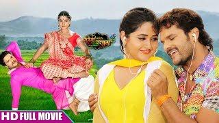 "New Release 2018 Bhojpuri Movie - Khesari Lal Yadav Kajal Raghwani ""MEHANDI LAGA KE RAKHNA"""