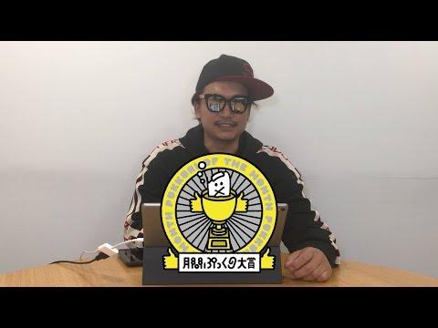 【2018年1月】月間ぷっくり大賞〜Pukkuri Of The Month〜