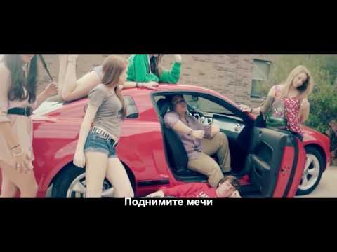 (русские субтитры) Nerd Life Nerdy Gangsta Rap Original Song