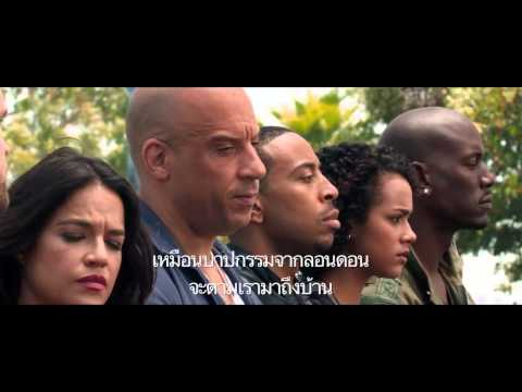 ตัวอย่างหนัง - Fast & Furious 7 (Official Trailer Sub-Thai)
