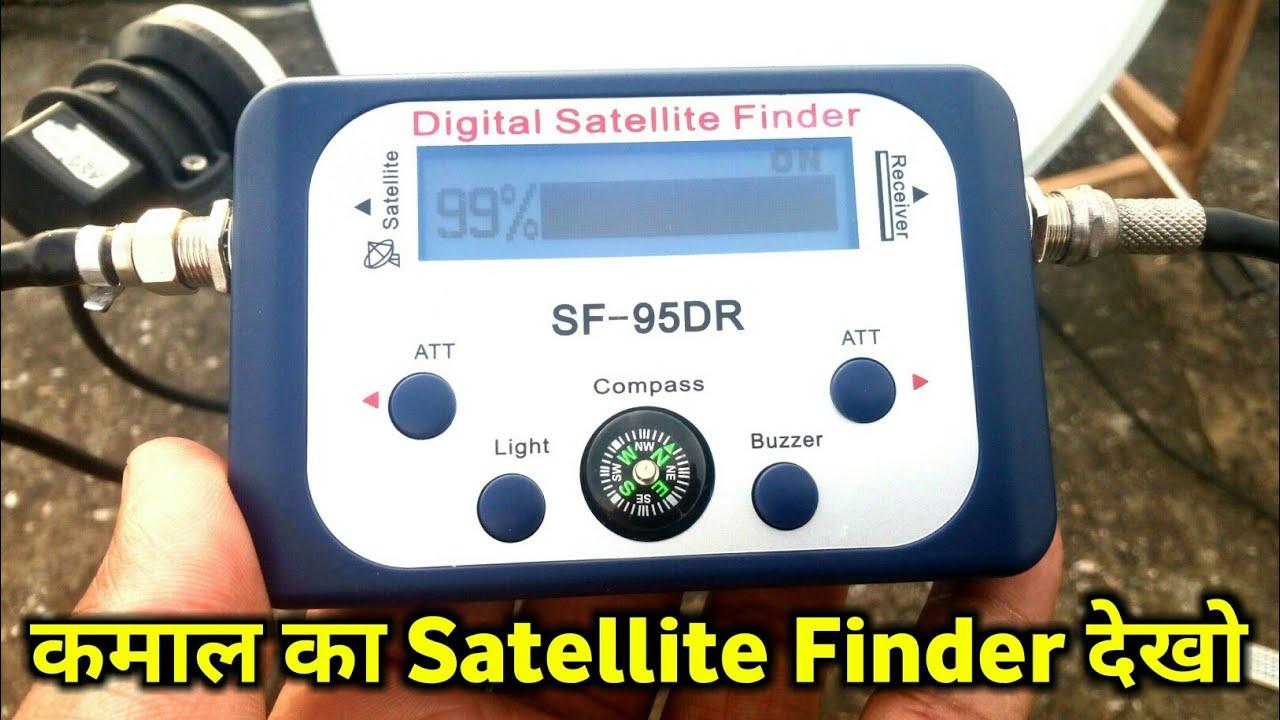 SF 95DR Digital Satellite Finder | सबसे सस्ता और सबसे अच्छा । इसे Use करना  सीखो
