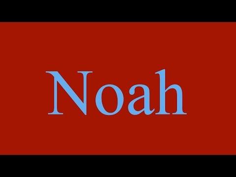 Noah's Alphabet Song