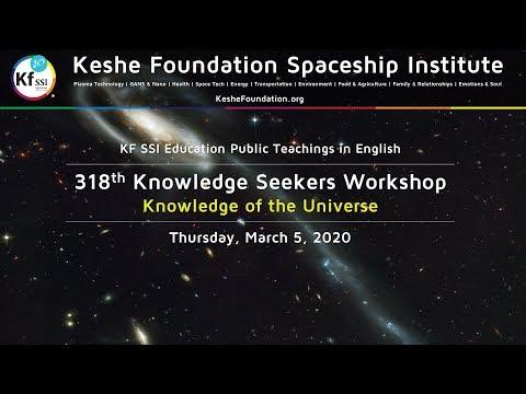 318th Knowledge Seekers Workshop March 5, 2020