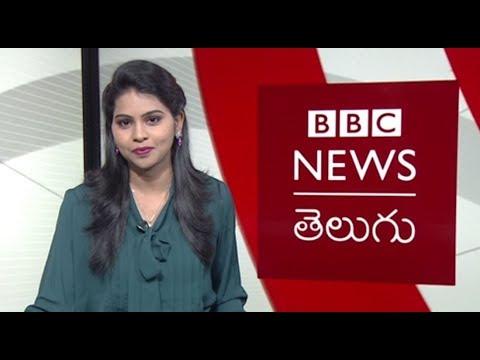 Bangladesh elections | BBC Prapancham with Gowthami – 26.12.2018 – BBC News Telugu