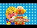アンパンマン おもちゃアニメ Anpanman Tap, tap, tap! Let's play at a carpenter!  あそぼう!トントン大工さん