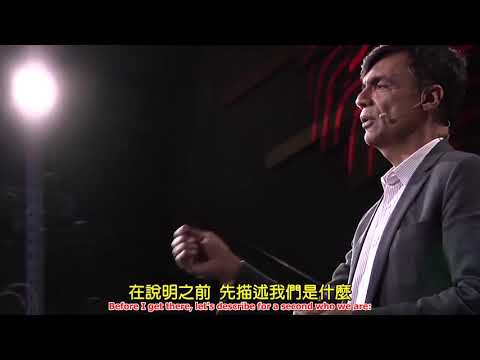 未來的工作如何不是給薪職位?How the future of work is not Jobs Rudy Karsan TEDxCalgary