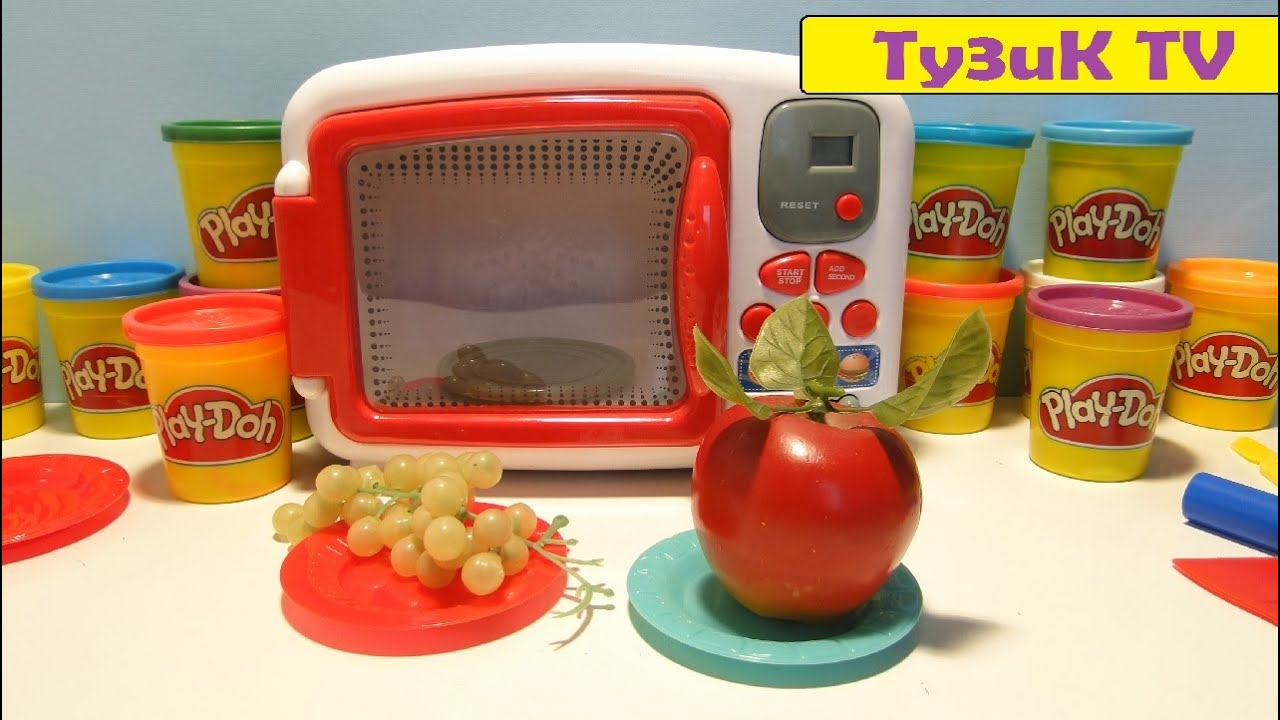 Play Home Microwave Oven Toy Doh Food Magic Cooking Just Like