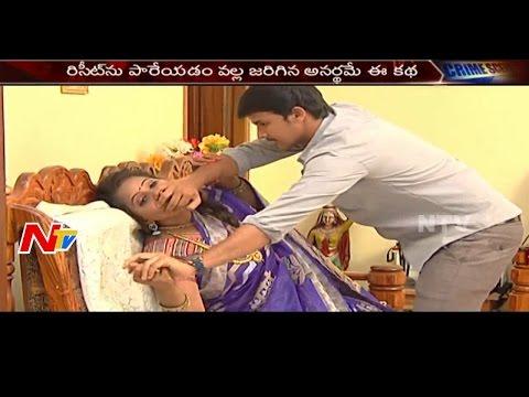 ఏటీఎం లో వచ్చే రిసీట్ పారేస్తున్నారా? | ఐతే ప్రమాదం లో పడినట్లే | Aparadhi Part 03 | NTV