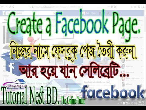 How to create a Facebook Fan page । Bangla Tutorial (2018) By Tutorial Nest BD