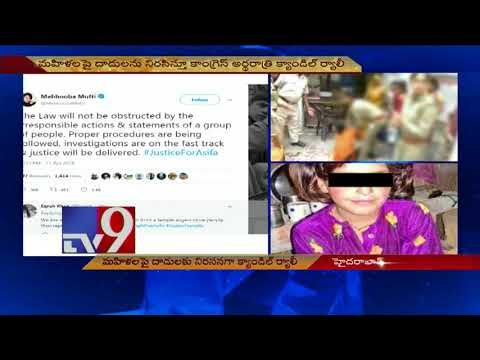 Unnao, Kathua rapes || Congress candle rally at India Gate in Delhi - TV9