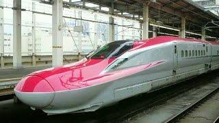Япония. Синкансен на скорости 275 км/час. Поездка вдоль моря