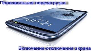 Ремонт смартфона Samsung Galaxy S3 i9300. Страшные симптомы и простой ремонт