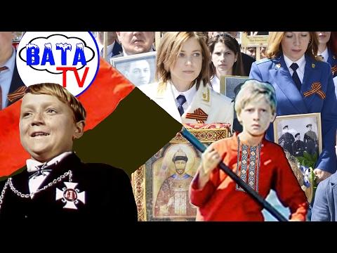 Почему Россия – это какое-то кино