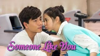 "Someone Like You❤ on GMA-7 Theme Song ""Pag ibig Nga Naman"" --Kilos--  MV with lyrics"