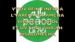 Shalom Rav, Ben Steinberg