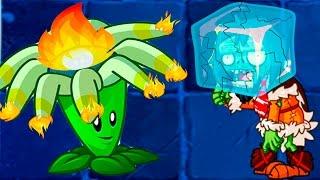 Игра Растения Против Зомби 2 смотреть прохождение от Flavios (Plants vs zombies) #33