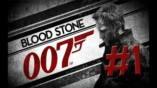 James Bond 007: Blood Stone - Прохождение #1