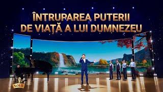 """Cântece de închinare și laudă 2020 """"Întruparea puterii de viață a lui Dumnezeu"""""""