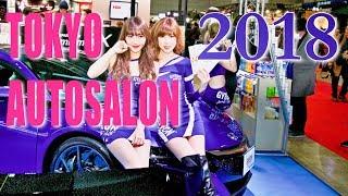 東京オートサロン2018【TOKYO AUTO SALON 2018】キャンギャルコンパニオンダイジェスト 東京オートサロン2018 検索動画 6
