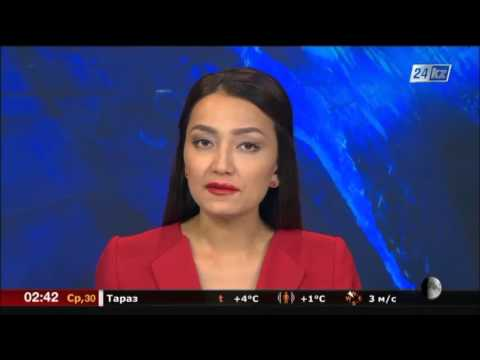Herald Tribune: амбициозные предложения Президента Казахстана